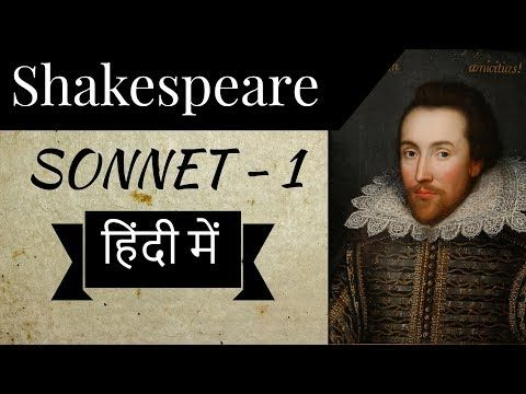 English Poems Sonnet 1 By William Shakespeare From Fairest