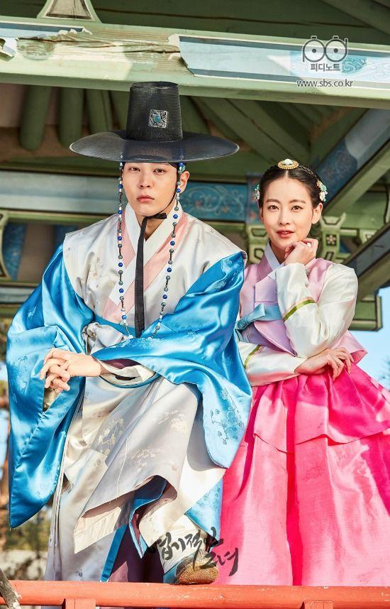 Joo Won, Oh Yeon Seo, Lee Jung Shin, and Kim Yoon Hye get into character for historical drama My Sassy Girl: