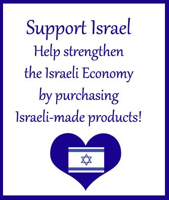 Israeli-Made Products ask your supermarket to stock Israeli fruit and wine. Genesis 12 v 3