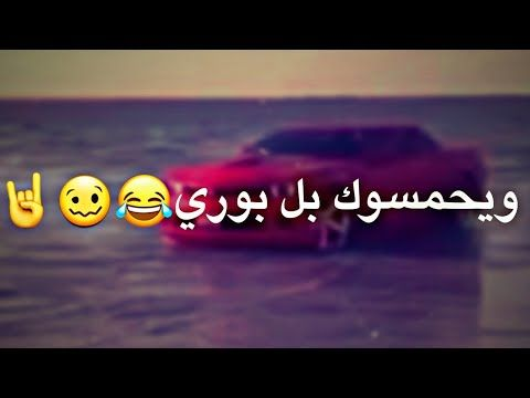Pin By Noor Queen On الى اشخاص في حياتي Girl Photography Poses Photography Poses Funny Texts