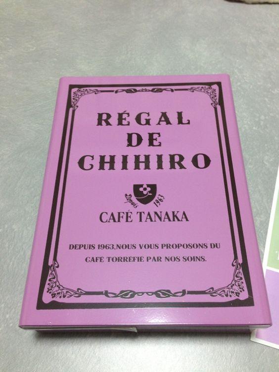 思わず集めたくなる缶の記憶 カフェタナカのレガルドチヒロのラベンダー缶