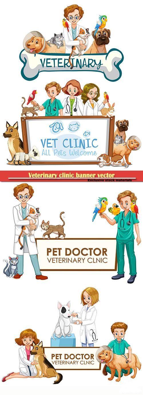 Veterinary Clinic Banner Vector Illustration Heroturko Pro Veterinary Clinic Clinic Art Veterinary