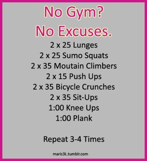 """My Kind of """"No Excuses"""" Workout. Something is always ..."""