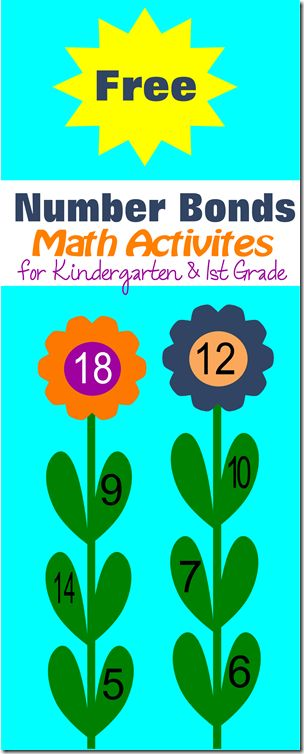 math worksheet : free printable number bonds flower math activities for  : Kindergarten Math Computer Games