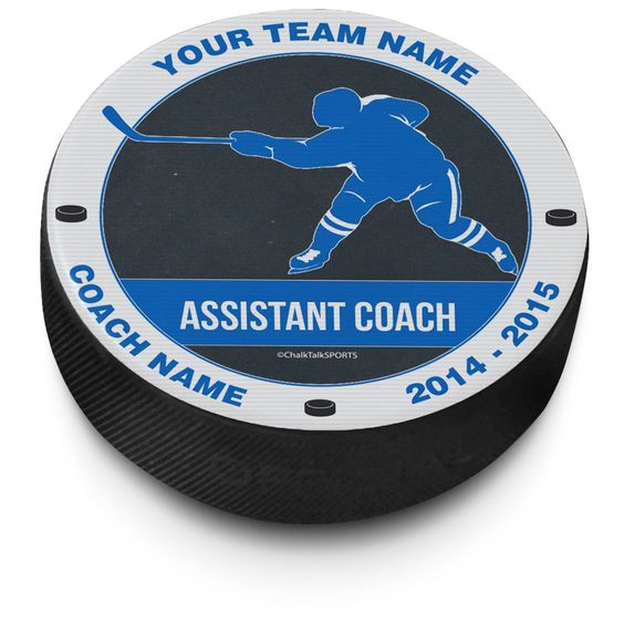 Personalized Hockey Puck Awards