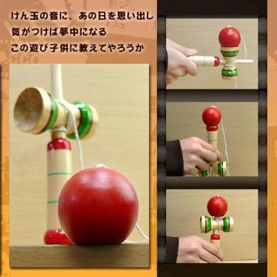 kendama toy  ケンダマ