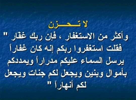 أسباب البركة في البيوت البركة كلمة نسمعها دوما ولكن للأسف افتقدناها في بيوتنا فلا بركة في الوقت ولا فى الرزق ولا في المال ول Quran Verses Verses Quran