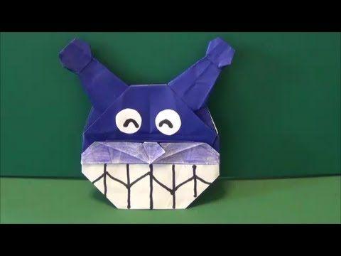 """アンパンマンより「バイキンマン」折り紙It is """"Baikinman"""" origami from Anpanman. - YouTube"""