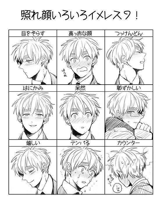 Ghim Của Linh Quach Tren Body Hinh Biểu Cảm Anime Mắt