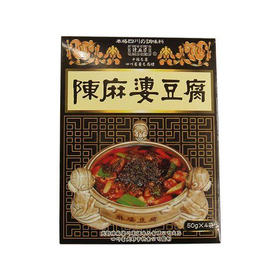 辛い!でもウマい♡カルディの「陳麻婆 陳麻婆豆腐」が今大人気!