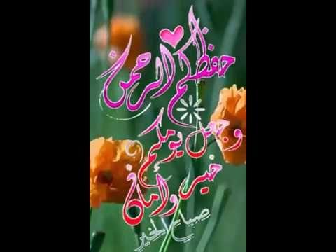 صباح الخير آية من القرآن الكريم سورة البقرة 225 خالد الجليل Printed Shower Curtain Prints Shower Curtain