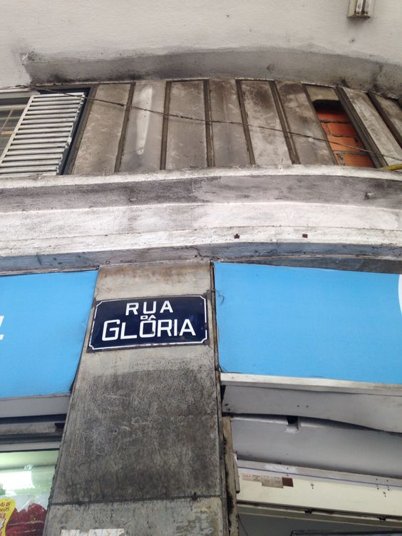 Rua da Glória