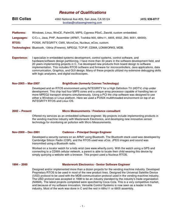 Chronological Order Resume Example Dc0364f86 The Most Reverse - skills and qualifications resume