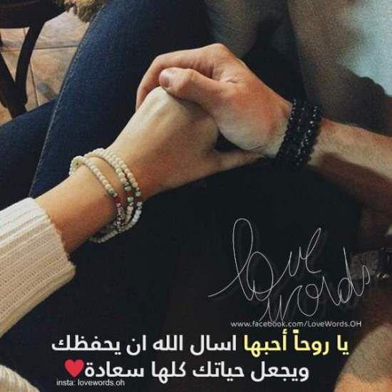 اجمل صور وصور حب مكتوب عليها عبارات رومانسية وكلام حب موقع مصري Funny Relatable Quotes Romantic Quotes Relatable Quotes