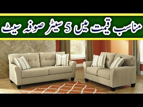 Latest 5 Seater Sofa Set Malik Furniture Youtube In 2020 Sofa Set 5 Seater Sofa Latest Sofa Set Designs
