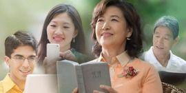 Verschiedene Menschen beim Bibellesen; sie nutzen die elektronische oder die Buchform