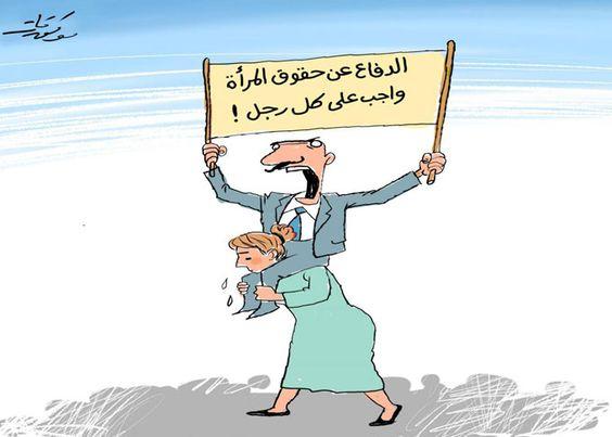 كاريكاتير بقلم:موفق قات: