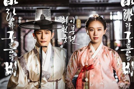 Park Shi Hoo And Go Sung Hee Are Powerful And Charismatic In Upcoming Historical Drama