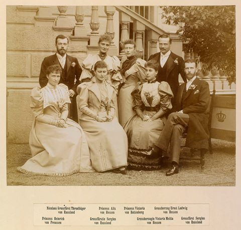 GROUP PHOTOGRAPH TAKEN DURING THE WEDDING CELEBRATIONS OF ERNEST LOUIS, GRAND DUKE OF HESSE AND PRINCESS VICTORIA MELITA OF SAXE-COBURG AND GOTHA, APR 1894