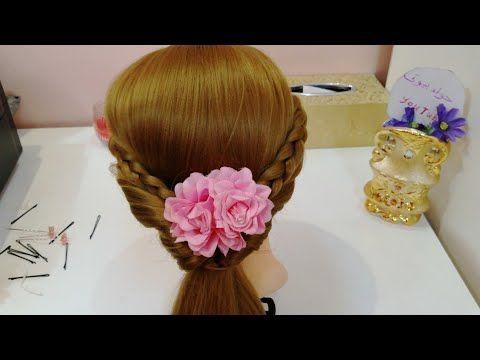 تسريحة شعر سهلة وسريعة للبنات الصغار والكبار للعيد والمدرسة والمناسبات تسريحات بنات Easy Hairsty Youtube Girl Hairstyles Easy Hairstyles Hairstyle