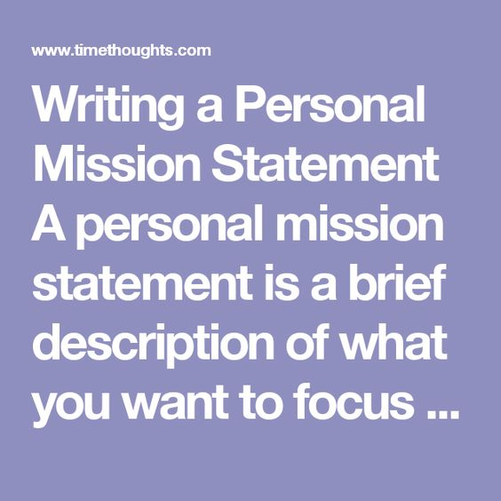 What Should a Mission Statement Look Like