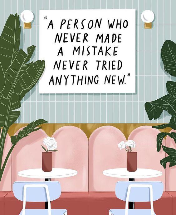 Ты тоже боишься провала?