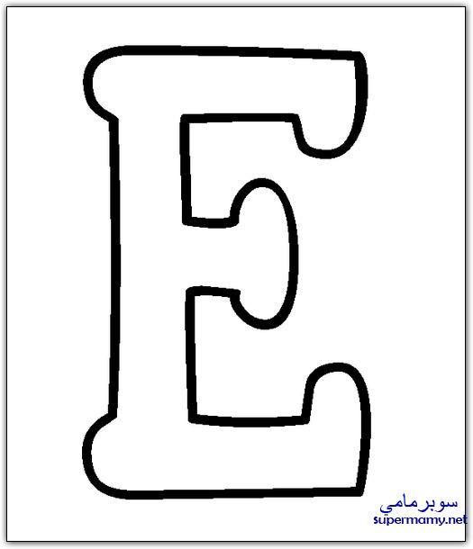 تلوين حروف انجليزية صور رسومات حروف للأطفال جاهزة للتلوين و الطباعة Lettering Lettering Alphabet Letters