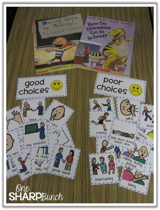 Good choices, bad choices for first week of school. This is a freebie!