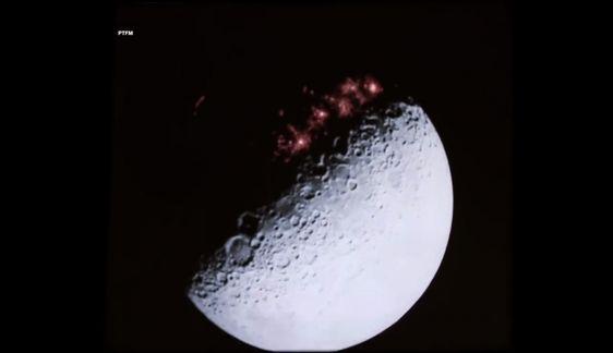 luces en el lado oscuro de la luna - Google zoeken
