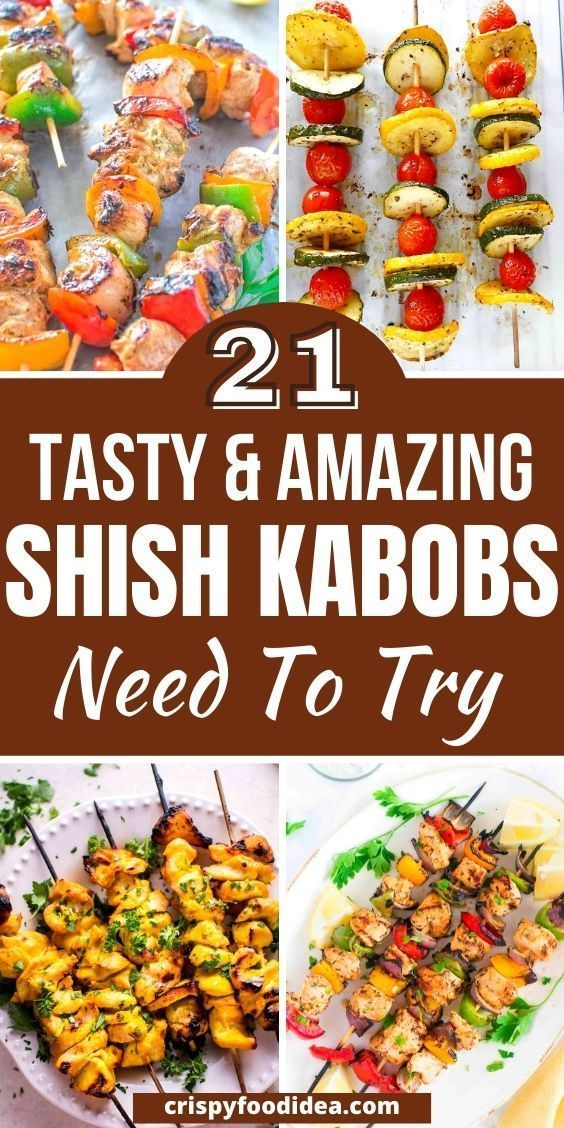 shish kabob recipes