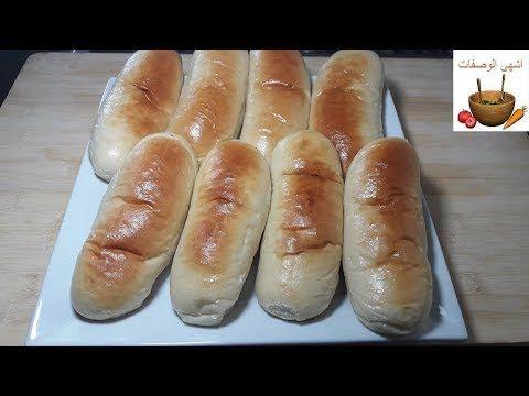 خبز الفينو الهش والطري مثل القطن خبز السندويش الصمون الصامولي Youtube Dessert Recipes Food Hot Dog Buns