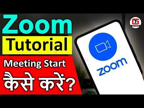 Zoom App Tutorial In Hindi Zoom App Kaise Use Kare Zoom App Screen Share Start New Meeting Youtube Zoom Cloud Meetings Tutorial 3g Network