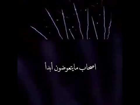 اقترب العيد وعيدي بكم اجمل كل عام وانتم بخير Youtube Neon Signs Arabic Quotes Movie Posters