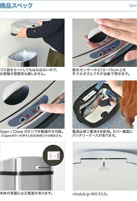 楽天市場 1年保証 センサー全自動開閉式 ゴミ箱 大容量42l 45l ごみ箱