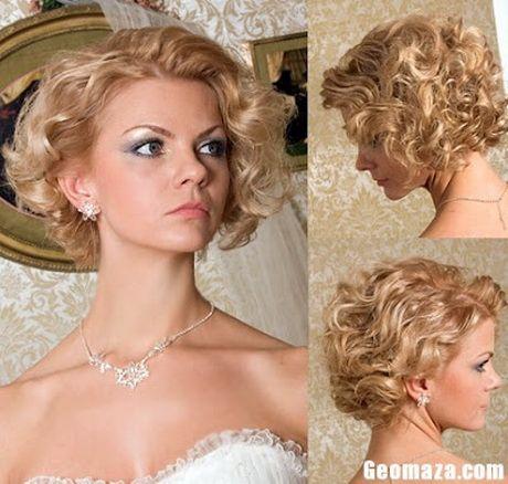 Wondrous Mother Of Bride Hair Gallery Wedding Hair Styles For Mother Of Hairstyles For Women Draintrainus