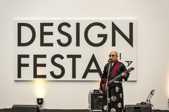Design Festa vol. 39 had great visual entertainment