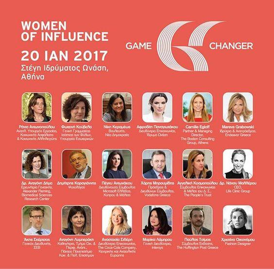 """ΓΝΩΜΗ ΚΙΛΚΙΣ ΠΑΙΟΝΙΑΣ: Αθήνα: Συνέδριο με θέμα """" Game Changer_ Women of I..."""