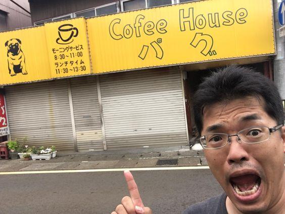 新井駅から徒歩2分の喫茶店「パグ」はノマドに最適