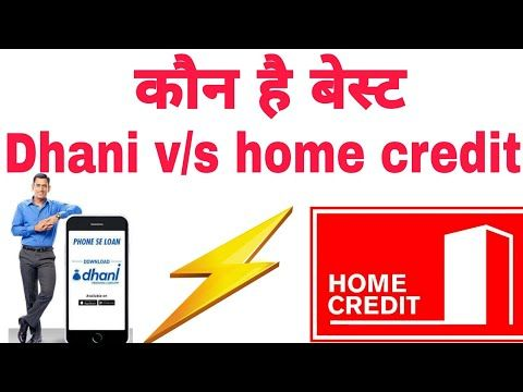 Home Credit Customer Care Number 7477479417 Youtube In 2020 Easy Loans Online Loans Fast Loans