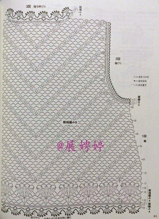 Crochet: pink vest