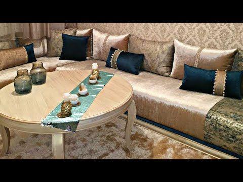 جديد سدادر الصالون المغربي 2021 لإرضاء جميع الأدواق شوف وحكم Salons Marocain Youtube Sofa Design Interior Design Trends 2015 Home Decor