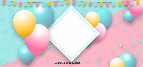 الوردي إنشاء خلفية عيد ميلاد سعيد ثلاثي الأبعاد Birthday Background Birthday Background Design Birthday Background Images