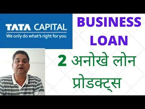 Pin On Tata Capital Customer Care Number 7061879075
