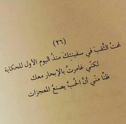 Pin By Aya Ziad On مما أعجبني Calligraphy Arabic Calligraphy