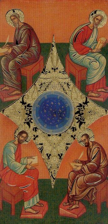 """Golden Tsar Tarot - The World ~ La perfección ideal es lo redondo, el círculo (mandala), pero su escala mínima es la cuadratura.""""Jung"""