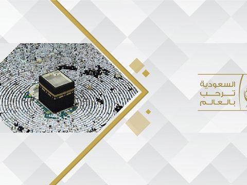 قناة القرآن الكريم بث مباشر Coran Canal Diffusion En Direct قناة القرآن الكريم بث مباشر Coran Canal Diff Cards Projects To Try Playing Cards