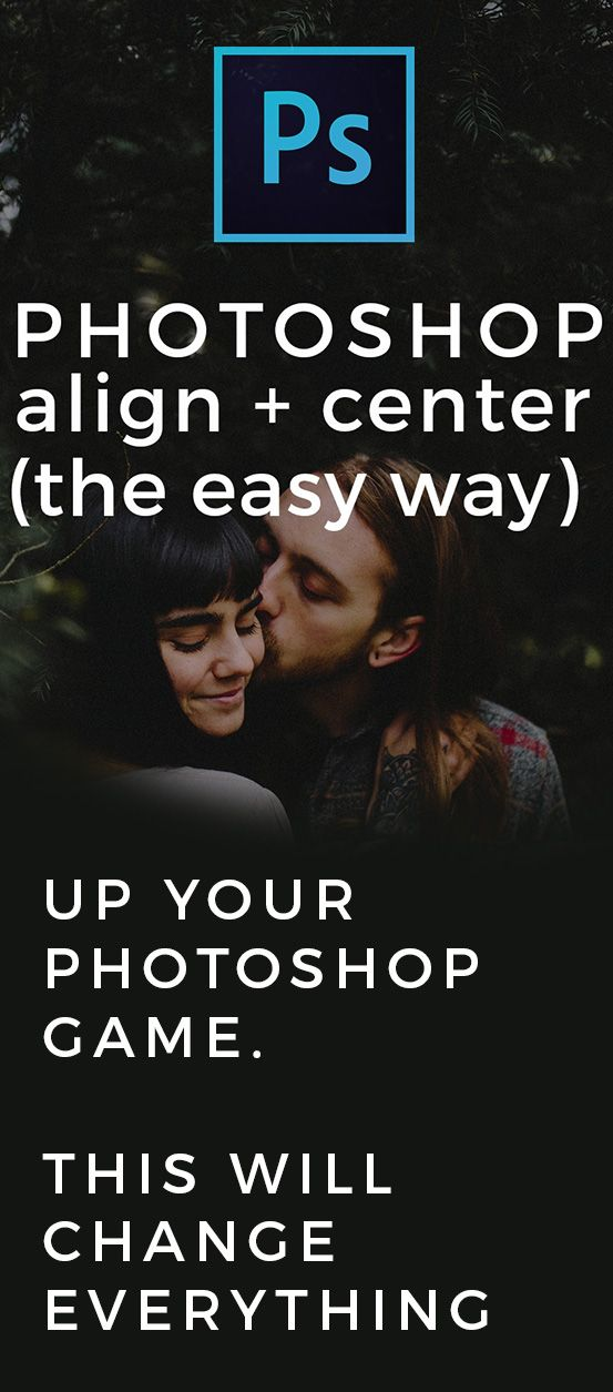How to perfectly center an image in photoshop