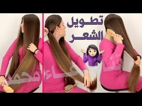 وصفة بدون غسل نقط فقط قبل النوم لاطالة الشعر وتكثيفه ضعفين تطويل الشعر القصير Youtube Beauty Skin Care Routine Hair Care Recipes Hair Hacks