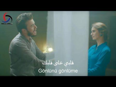 مصطفى جيجلي لحسن الحظ كنت بحياتي مترجمة للعربية Youtube Songs Turkish Women Beautiful Youtube