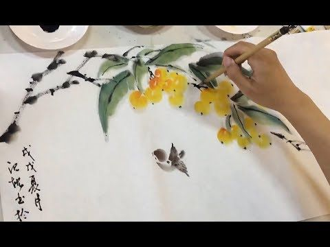 Traditional Chinese Watercolor Painting Bird And Yellow Cherry